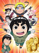 Rock Lee's Springtime of Youth Full Power Ninja