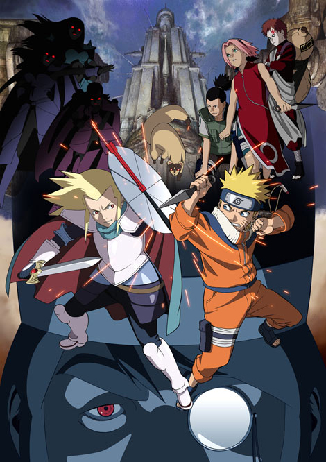 Naruto The Movie 2 Official Poster